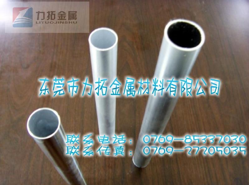 供应1100纯铝圆棒进口1100纯铝棒1100工业纯铝
