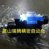 供应电磁换向阀DG4V-3-2A-M-P7-H-7-54-JA16