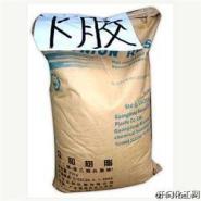 最便宜的K树脂韩国大林KR03图片