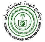 代理沙特装箱单大使馆加签(SASO)批发