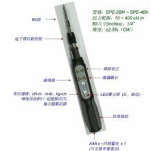 供应数显扭力起子扭力批手持数显扭矩表SPE系列SPE-2BN,SDE