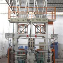 供应吹膜机-高低压双模头吹膜机