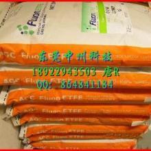 供应电线电缆护套ETFE料东莞供应商
