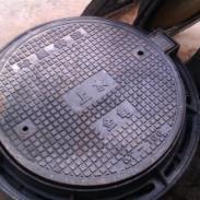 球墨铸铁五防窖井盖图片