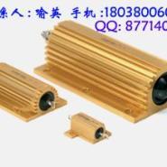 金色铝壳电阻10W/30W/50W/100W/200图片
