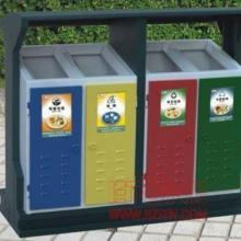 供应公共场所垃圾桶
