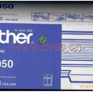 哈尔滨兄弟7220打印机硒鼓加粉TN2050粉盒灌粉维修专卖店