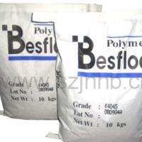 制浆造纸废水处理药剂