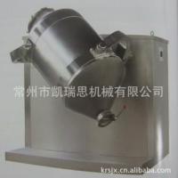 供应200型三维混合机