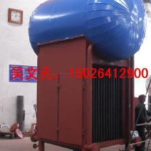 供应热管蒸汽发生器批发