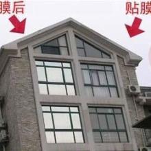 供应用于建筑玻璃的建筑膜