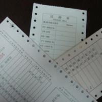 印刷单电脑票据物流货运单条码快递