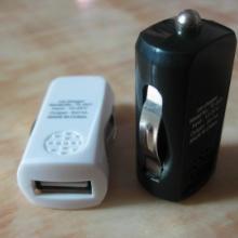 供应MINIUSB车载充电器/迷你车载充电器