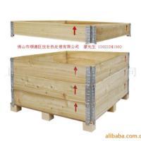 供应合页包装箱 折叠围板箱