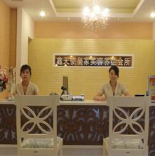 供应国产化妆品排行榜