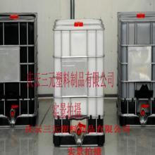 供应1000升塑料桶吨桶集装桶IBC桶批发