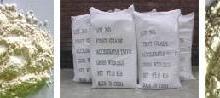 供应橡胶促进剂MBT