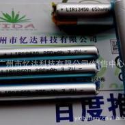 锂离子电子烟软包08600电池图片