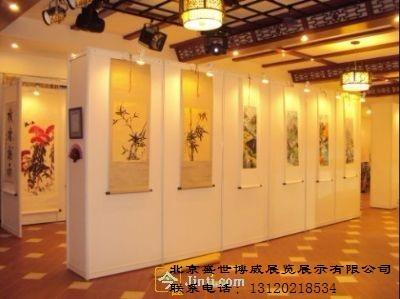 供应北京书画展、图片展、摄影展板挂画