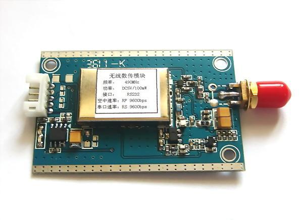 无线模块无线芯片无线射频销售