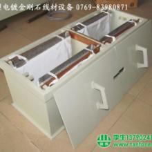 供应金刚石线锯电镀设备东莞田丰厂家订做图片