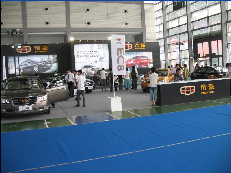 供应2011设计展览会