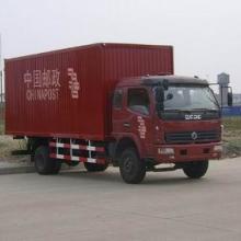 供应东风5100邮政车批发