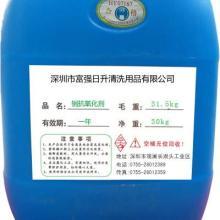 铜抗氧化剂 供应铜抗氧化剂