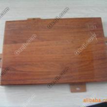 氟碳木纹板,河南,氟碳木纹板,,氟碳木纹板生产厂家,,氟碳木纹板批发