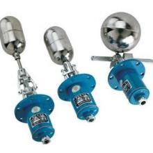 供应UQK-03浮球液位控制器