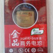 BP-6M商务电池图片