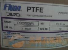 供应用于垫圈,轴承等的PTFE美国杜邦M-18微粉