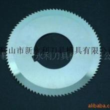 供应陕西西安圆刀200,剪板机刀片,折弯机模具,圆刀批发