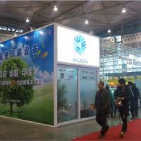2013四川广告设备器材暨LED照明展