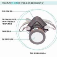 3M3200M/L半面型防护面图片