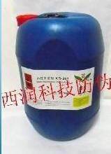 供应国际品牌棉蜡感手感剂上海棉蜡感手感剂供应商批发