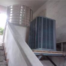 供应美的空气能中央热水批发