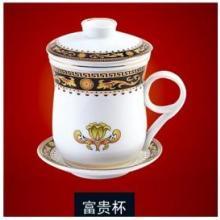 供应茶杯,浙江茶杯批发厂家,浙江茶杯价格