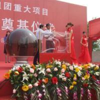 供应一米会议水晶球,大型水晶球,大型启动球出租和销售