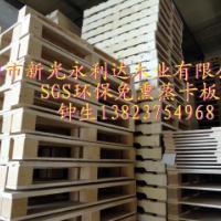 供应SGS环保卡板  环保卡板SGS环保卡板环保卡板