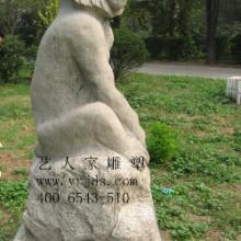 供应北京动物雕塑