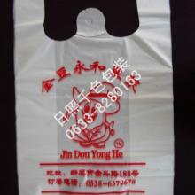 供应青岛超市购物袋加工定制