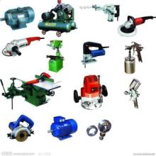 供应循环泵维修电机、水泵维修合作,北京朝阳机电维修公司批发