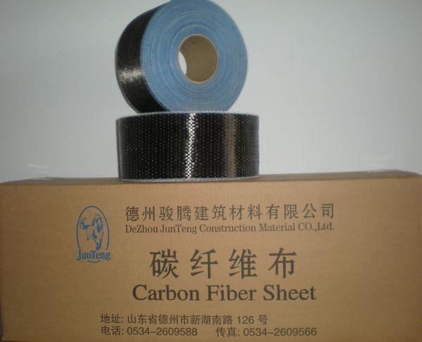 供应安徽碳纤维布及各种配套加固产品