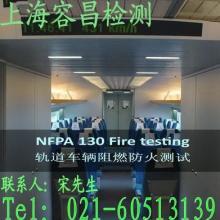 GB50222建筑装修材料阻燃