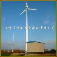 变桨距风力发电机图片