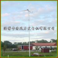 小型家用1000w风力发电机图片