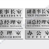 供应长安镇平价PVC标牌铭牌滴胶