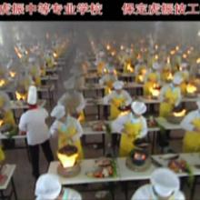 供应天津厨师培训-天津厨师培训学校 天津厨烹饪学校 天津学厨师到哪里