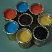 供应矽利康色浆